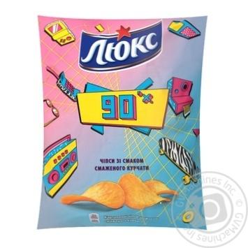 Lux with taste of chicken chips 133g