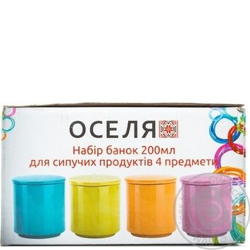 Oselya Set of Banks for Loose Products 200ml 4pcs