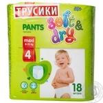 Підгузники трусики дитячі Helen Harper Soft&Dry Maxi 18шт