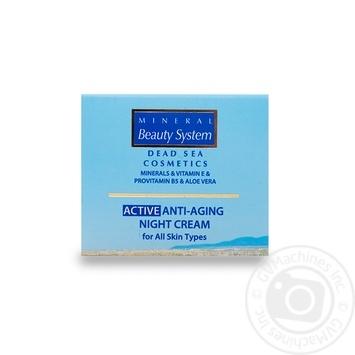 Крем Beauty System антивік для усіх типів шкіри нічний 50мл