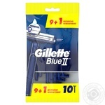 Disposable Razors Gillette Blue II 10count