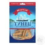 Morskie salt tuna 36g