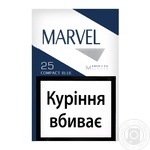 Сиг Marvel Compact 25 Blue