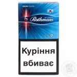 ROTHMANS СИГАРЕТИ DEMI CLICK C
