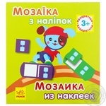 Mosaic Ranok for children from 3 months