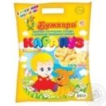 Boomcorn Karapuz Sweet Corn Sticks with milk flavor 200g