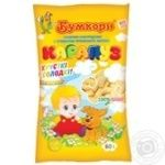 Boomcorn Karapuz Sweet Corn Sticks with s with milk flavor 60g
