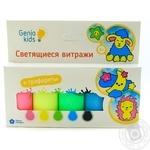 Набір для дитячої творчості Вітражі, що світяться Genio Kids-Art
