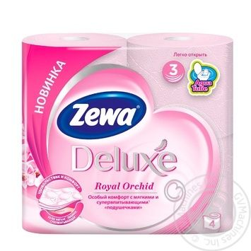 Zewa Deluxe Royal Orchid 3-ply pink toilet paper 4pcs