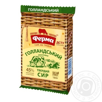 Ferma hollandsʹkyy cheese 45% 180g - buy, prices for Furshet - image 1