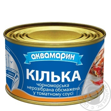 Килька Аквамарин обжаренная в томатном соусе 230г