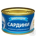 Akvamaryn In Oil Natural Sardines