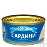 Aquamarine natural sardines with oil 185g