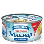 Akvamaryn Frutti Di Mare canned squid 185g - buy, prices for Novus - image 2