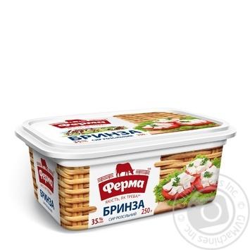 Сыр Ферма Брынза 35% 250г - купить, цены на МегаМаркет - фото 1