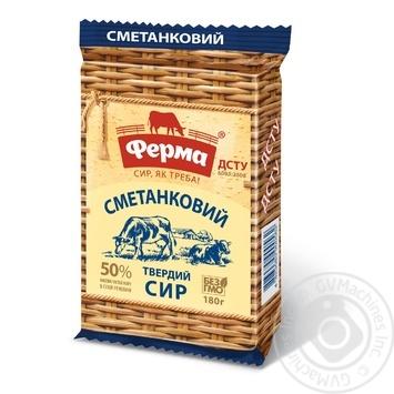 Ferma Smetankoviy Hard Cheese 50% 180g - buy, prices for Novus - image 1