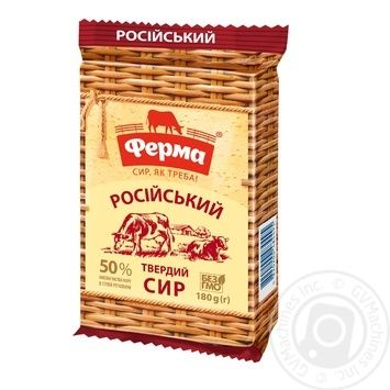 Ferma Russian Style Rennet Cheese - buy, prices for Auchan - image 1