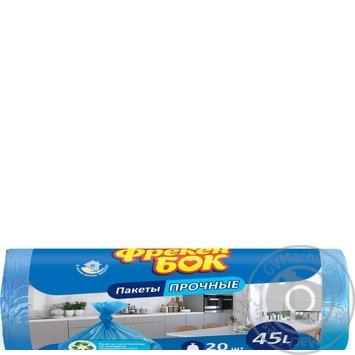 Пакеты для мусора Фрекен Бок 45л 20шт