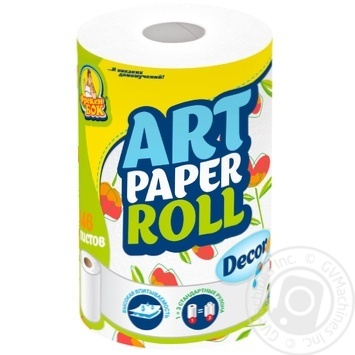 Towel Freken bok paper 1pc