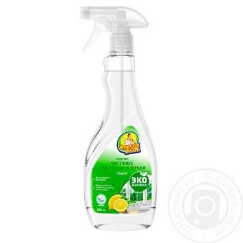 Экологическое средство чистящее Фрекен Бок Лимон для стекла 500мл
