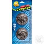 Скребок Фрекен Бок нержавеющий металлический кухонный 2шт