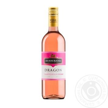 Вино Berberana Dragon Tempranillo Rose рожеве сухе 12% 0,75л - купити, ціни на Novus - фото 1