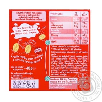 Сир Babybel Mіні напівтвердий з крекером 40г - купити, ціни на Novus - фото 4
