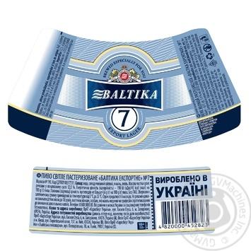 Baltika №7 Premium Blonde Beer 0,5l - buy, prices for Furshet - image 2