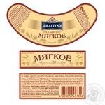 Пиво Балтика Разливное Мягкое светлое 4,4% 0,9л - купить, цены на Таврия В - фото 2