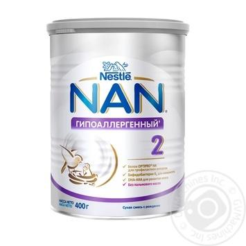 Суміш молочна Нестле Нан 2 Гіпоалергенний суха для дітей з 6 місяців 400г