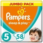 Подгузники Pampers Sleep & Play 5 Junior 11-18кг 58шт