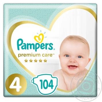 Подгузники Pampers Premium Care 4, 9-14кг 104шт - купить, цены на Novus - фото 1