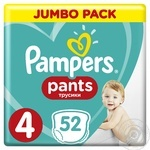 Підгузки-трусики Pampers Pants 4 Maxi 9-15кг 52шт