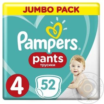 Подгузники-трусики Pampers Pants 4 Maxi 9-15кг 52шт - купить, цены на Фуршет - фото 1