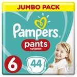 Подгузники-трусики Pampers Pants 6 Extra large 15+кг 44шт