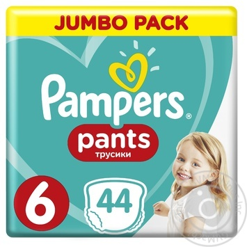Підгузки-трусики Pampers Pants 6 Extra large 15+кг 44шт