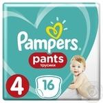 Pampers Pants 4 Maxi 9-15kg 16pcs
