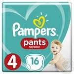 Подгузники-трусики Pampers Pants 4 Maxi 9-15кг 16шт