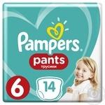 Diaper Pampers Pants for children 16+kg 14pcs