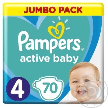 Пiдгузники Pampers Active Baby 4 9-14кг 70шт - купити, ціни на Novus - фото 1