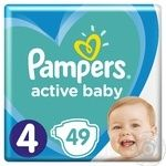Подгузники Pampers Active Baby 4 9-14кг 49шт