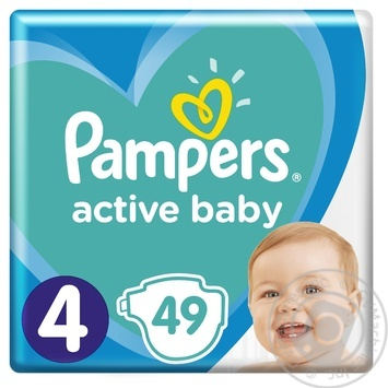 Pampers Active Maxi 4 Diapers 9-14kg 49pcs - buy, prices for Furshet - image 1