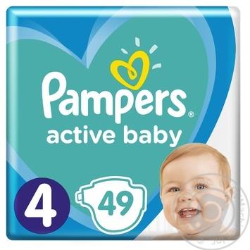 Подгузники Pampers Active Maxi 4 9-14кг 49шт - купить, цены на Фуршет - фото 1