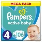 Подгузники Pampers Active Baby 4 9-14кг 106шт