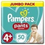 Diaper Pampers Pants for children 9-15kg 50pcs