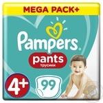 Diaper Pampers Pants for children 9-15kg 99pcs
