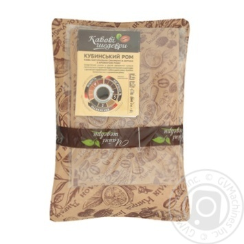 Coffee Chayni shedevry Cuban rum in grains - buy, prices for Novus - image 1