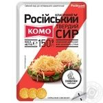 Hard cheese Komo Rossiyskyi Classic sliced 50% 150g - buy, prices for MegaMarket - image 1