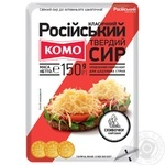 Hard cheese Komo Rossiyskyi Classic sliced 50% 150g - buy, prices for Novus - image 1