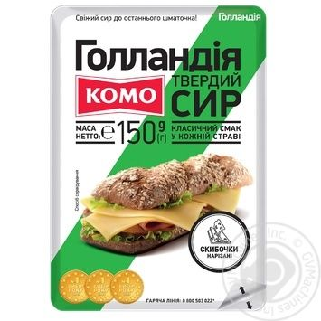 Hard cheese Komo Hollandia sliced 45% 150g - buy, prices for Novus - image 1